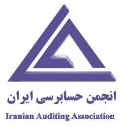 ایران - %d8%ad%d8%b3%d8%a7%d8%a8%d8%b1%d8%b3%db%8c-%d8%a7%db%8c%d8%b1%d8%a7%d9%86