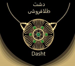 22 300x262 - Gold necklace star shape with green emeralds on fine golden chain, elegant vintage jewel in art deco style