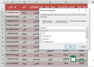 Remove Duplicate criteria 300x215 - Remove-Duplicate-criteria