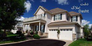 property 08 300x150 - property-08