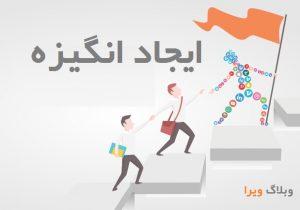 Methods of motivating employees 300x210 - Methods-of-motivating-employees
