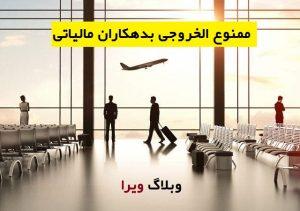 aeropuertos lujo portada 300x211 - aeropuertos-lujo-portada