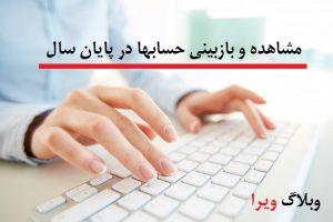 typing 300x200 - typing