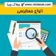 انواع حسابرسی
