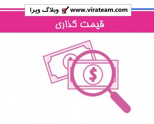 4747 495x400 - سند حسابداری فروش