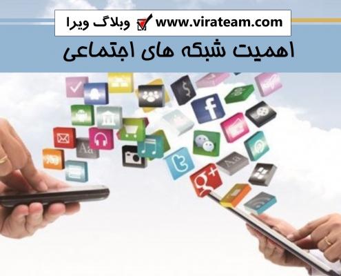 مجازی 495x400 - شبکه مجازی