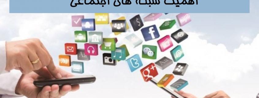 مجازی 845x321 - شبکه مجازی